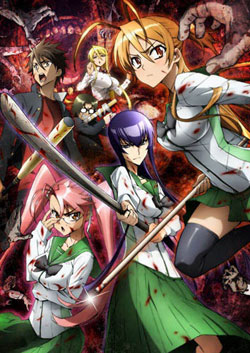 Gakuen Mokushiroku High School Of The Dead